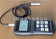 MC-2000D型漆膜测厚仪使用方法