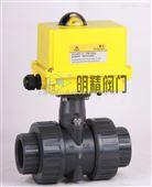 Q61F-6S塑料焊接球阀