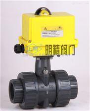 Q61F-6SQ61F-6S塑料焊接球阀