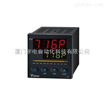 多程序段温度控制器,宇电AI-716P数显仪表