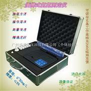 便携式氨氮测定仪 SQ-N109B 广州尚清环保科技 海净牌