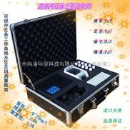 便携式总磷测定仪 SQ-P131B 广州尚清环保科技 海净牌