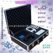 便携式总氮测定仪 SQ-TN1800B 广州尚清环保科技 海净牌