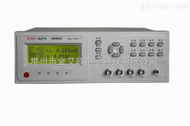 JK2775电感测试仪(参数)