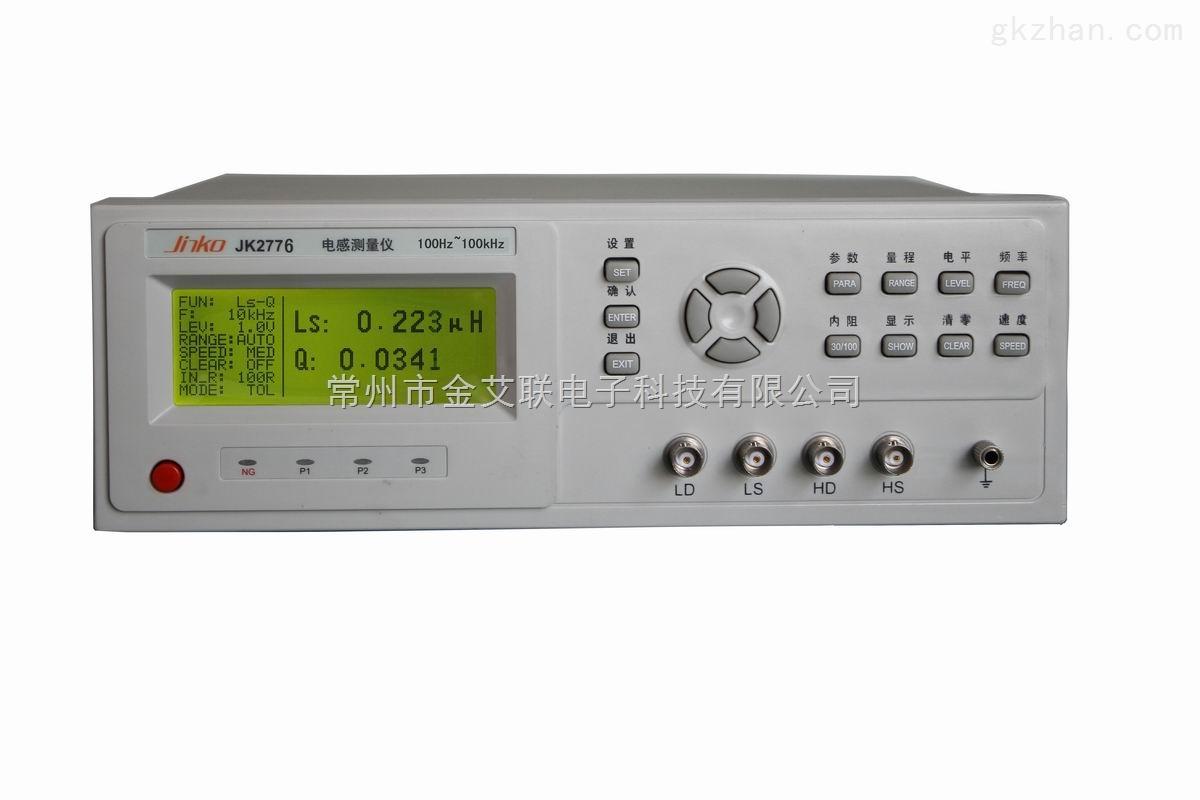 JK2776电感测试仪(参数)