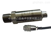 低压传感器 低压变送器 低压压力传感器
