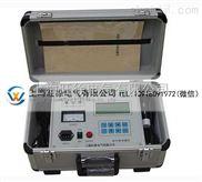 RD300型动平衡测试仪优惠