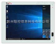 顺牛17寸工业平板电脑ITC-1701高性能低功耗J1800处理器