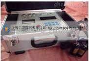 上海旺徐電氣VT700B型現場動平衡儀