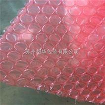 电子元件包装选用红色气泡膜 缓冲防静电 厂家直销