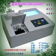 智能型COD总磷总氮测定仪 SQ-408 广州尚清环保科技 海净牌