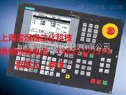 西门子810D系统主机维修,工控机电源坏维修