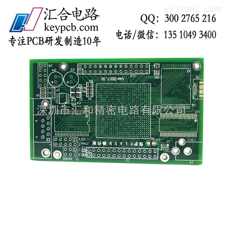 智能电子/电气生产设备 印制电路板生产设备(pcb设备) 深圳电路板制作