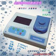 经济型COD总氮测定仪 SQ-215S 广州尚清环保科技 海净牌