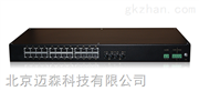 MS26MC网管型工业交换机