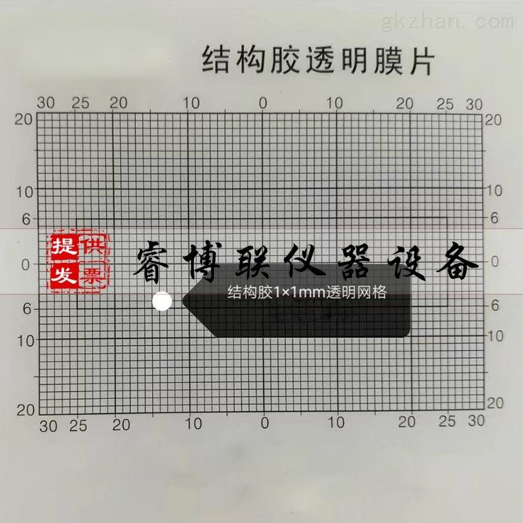 1mm×1mm网格线的透明膜片