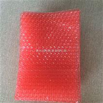 无锡气泡包装袋 缓冲减震 物流打包袋