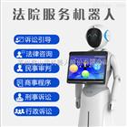 税务大厅机器人有哪些厂家