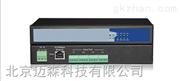供应串口服务器MS1004系列