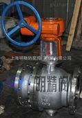 YQ347F氧气专用球阀