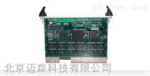 工业交换主板MSC6U系列网管型交换机