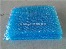 气泡袋 苏州防静电气泡袋 厚度可定制