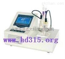 微量水分测定仪(中西器材) 型号:BT46-WS-2200