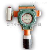 潜江工业可燃气体检漏仪