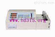 智能元素分析仪/合金元素分析仪/金属元素分析仪NJXH-XH-SF3B
