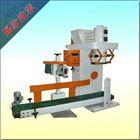 ZH上海螺旋称重包装机