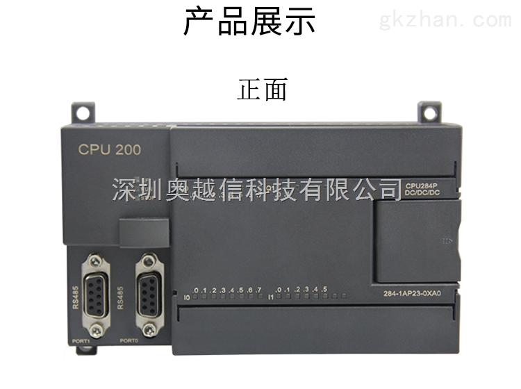 国产兼容西门子plc s7-200cpu224cn 6es7214-1ad23-0x