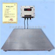 SCS-EX2吨防爆电子秤2t本安型电子地磅称