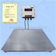 SCS-EX2吨防爆电子秤2t本安型電子地磅称