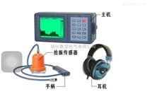 JT—5000型智能数字式漏水检测仪