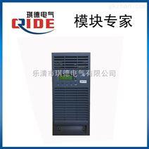 GZ22010-3直流屏充电模块高压房整流模块
