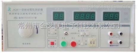 JK2611接地电阻测试仪(品牌)