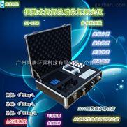 便携式氨氮总磷总氮测定仪 多参数水质分析仪 高精密仪器