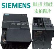 西门子S7-200 SMART,CPU CR60s