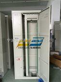 288芯三网合一光纤配线柜、板材厚度