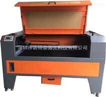深圳小型激光切割机