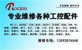 6AV6643-ODD01-1AX1西门子触摸屏销售可维修
