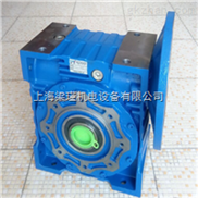 NMRW150-i:15-紫光减速机NMRW150-蜗杆传动