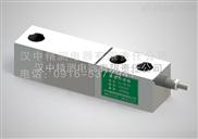 CL-YB-61-地上衡、配料秤、料斗秤、平面台秤用称重传感器CL-YB-61