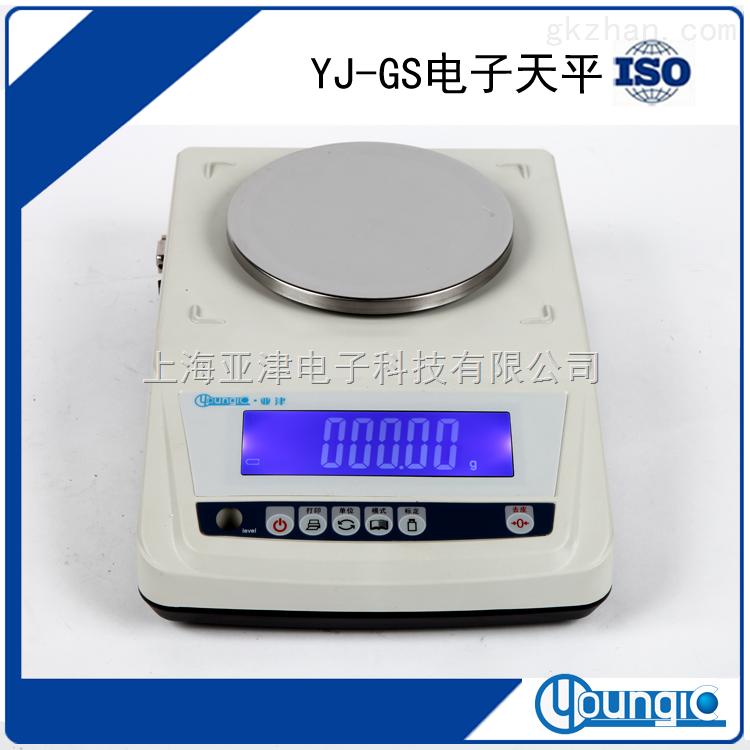 电子天平直销价格电子天平厂家报价电子天平zui低价
