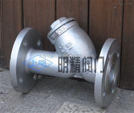 GL41H型GL41H型过滤器 不锈钢Y型过滤器