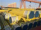 防腐钢管规格