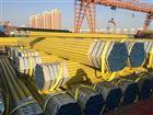 天津无缝保温钢管生产厂家