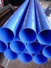 云南迪庆IP8710防腐钢管多少钱一吨