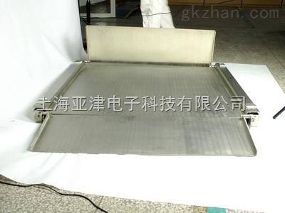 防爆地磅秤厂家批防爆秤使用规范不锈钢地磅厂家报价