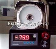 CW110门式红外测温仪厂家